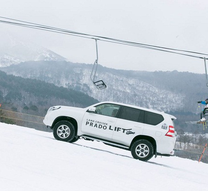 We offer a free shuttle from the hotel to the ski slope.