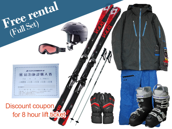 Free rental (skis, boots and poles)